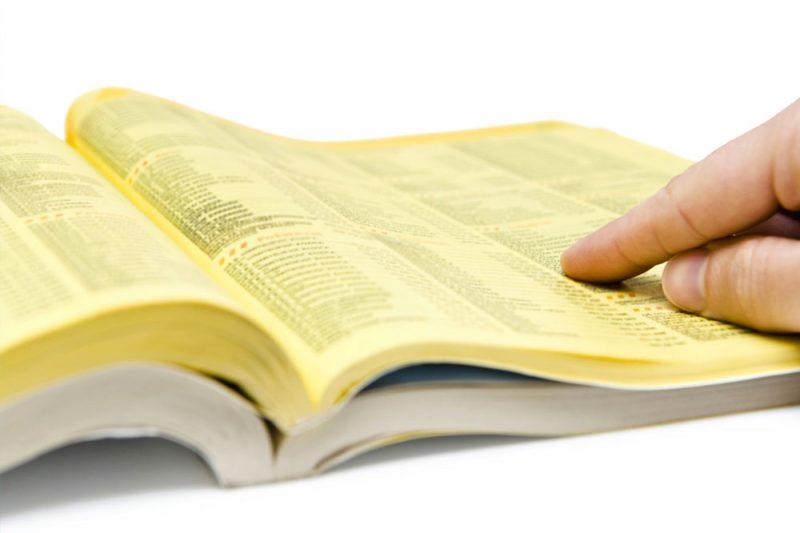 Annuaire gratuit
